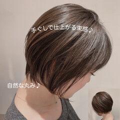 ふんわりショート 束感 ショートボブ ナチュラル ヘアスタイルや髪型の写真・画像
