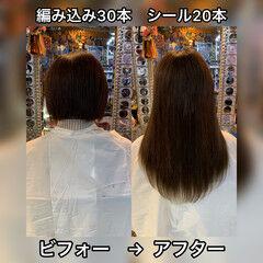 編み込み ボブ 前髪エクステ ミニボブ ヘアスタイルや髪型の写真・画像
