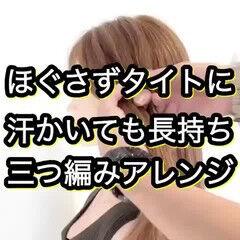 アップスタイル ロング フェミニン お団子アレンジ ヘアスタイルや髪型の写真・画像