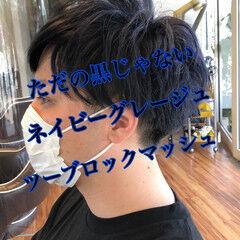 メンズマッシュ ネイビーカラー ツーブロック メンズ ヘアスタイルや髪型の写真・画像