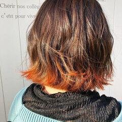 裾カラー ボブ 塩基性 ストリート ヘアスタイルや髪型の写真・画像