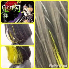 色彩学カラー学生人気No.1 稲田 全将さんが投稿したヘアスタイル