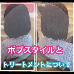 ナチュラル ミニボブ 髪質改善トリートメント うる艶カラー ヘアスタイルや髪型の写真・画像