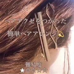 ヘアアレンジ 簡単ヘアアレンジ フェミニン セルフヘアアレンジ ヘアスタイルや髪型の写真・画像