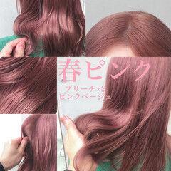 ナチュラル ミディアム 春ヘア ピンクベージュ ヘアスタイルや髪型の写真・画像