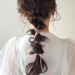 編みおろし 紐アレンジ ヘアアレンジ ロング ヘアスタイルや髪型の写真・画像