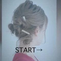 ミディアム 簡単ヘアアレンジ アップ ヘアアレンジ ヘアスタイルや髪型の写真・画像