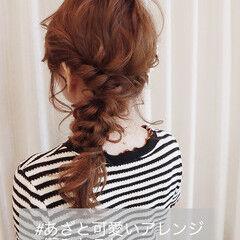 ナチュラル ヘアアレンジ ミディアム あざと毛 ヘアスタイルや髪型の写真・画像