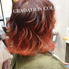 チェリーレッド ブルージュ アプリコット ストリート ヘアスタイルや髪型の写真・画像