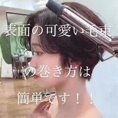 ショート ナチュラル可愛い 簡単スタイリング ナチュラル ヘアスタイルや髪型の写真・画像