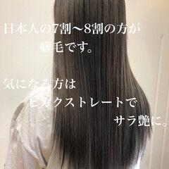 ナチュラル ロング アッシュグレージュ オリーブカラー ヘアスタイルや髪型の写真・画像