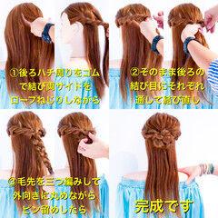 エレガント 簡単ヘアアレンジ 上品 ロング ヘアスタイルや髪型の写真・画像
