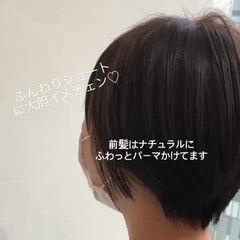 ばっさり ショートボブ ショート 前髪パーマ ヘアスタイルや髪型の写真・画像