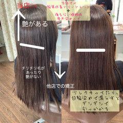 ナチュラル 縮毛矯正 ロング 髪質改善カラー ヘアスタイルや髪型の写真・画像