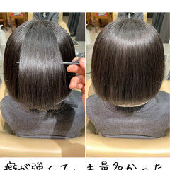 髪質改善 縮毛矯正 ブリーチなし ストレート ヘアスタイルや髪型の写真・画像