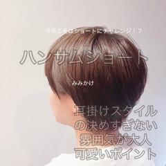 大人女子 ナチュラル ショートヘア ハンサムショート ヘアスタイルや髪型の写真・画像