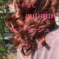 秋 エレガント ピンクブラウン セミロング ヘアスタイルや髪型の写真・画像