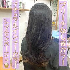 ナチュラル ロング インナーカラー 暗髪女子 ヘアスタイルや髪型の写真・画像
