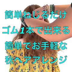 フェミニン 簡単ヘアアレンジ ロープ編み ロング ヘアスタイルや髪型の写真・画像