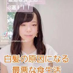 頭皮ケア 名古屋市守山区 髪の病院 ロング ヘアスタイルや髪型の写真・画像
