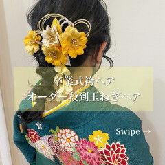 編みおろし 卒業式 簡単ヘアアレンジ ミディアム ヘアスタイルや髪型の写真・画像