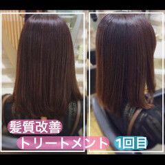 うる艶カラー 髪質改善 髪質改善トリートメント セミロング ヘアスタイルや髪型の写真・画像