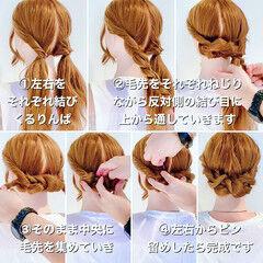 ロング ロープ編み セルフヘアアレンジ ヘアアレンジ ヘアスタイルや髪型の写真・画像