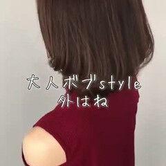 ナチュラル ミディアム 髪質改善 イメチェン ヘアスタイルや髪型の写真・画像