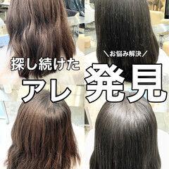 ストレート 縮毛矯正 グレージュ ナチュラル ヘアスタイルや髪型の写真・画像
