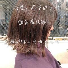 外ハネボブ フェミニン ヘアドネーション イメチェン ヘアスタイルや髪型の写真・画像
