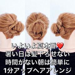 ロング お団子アレンジ ロープ編み ヘアアレンジ ヘアスタイルや髪型の写真・画像