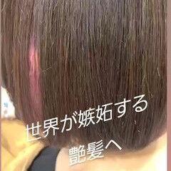 最新トリートメント トリートメント ボブ 髪質改善カラー ヘアスタイルや髪型の写真・画像