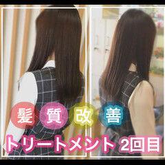 うる艶カラー ナチュラル 髪質改善カラー ロング ヘアスタイルや髪型の写真・画像