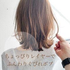 外ハネボブ 切りっぱなしボブ ボブ デート ヘアスタイルや髪型の写真・画像