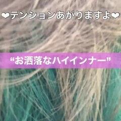 エメラルドグリーンカラー インナーカラー ヘアカラー ミディアム ヘアスタイルや髪型の写真・画像