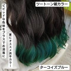 大人かわいい 裾カラー ターコイズブルー モード ヘアスタイルや髪型の写真・画像
