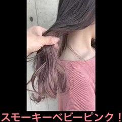 透明感カラー セミロング ナチュラル インナーカラー ヘアスタイルや髪型の写真・画像