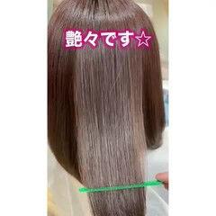髪質改善 うる艶カラー ミディアム 髪質改善トリートメント ヘアスタイルや髪型の写真・画像