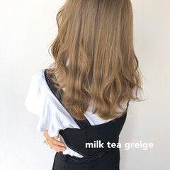 ミルクティーグレージュ ナチュラル ミルクティーベージュ ミルクティカラー ヘアスタイルや髪型の写真・画像