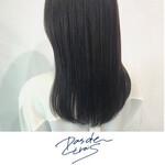 艶髪 美髪 縮毛矯正 髪質改善