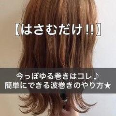 茂木慎一さんが投稿したヘアスタイル