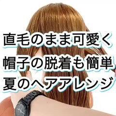 簡単ヘアアレンジ ロング エレガント ダウンスタイル ヘアスタイルや髪型の写真・画像