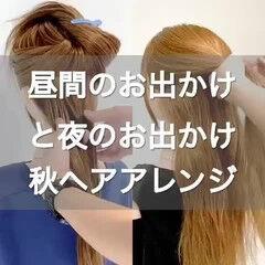 ダウンスタイル ハーフアップ ロング セルフヘアアレンジ ヘアスタイルや髪型の写真・画像