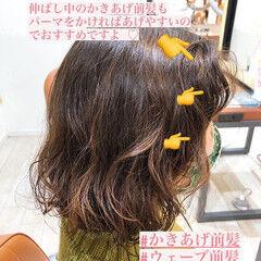 ナチュラル パーマ ふんわり前髪 波ウェーブ ヘアスタイルや髪型の写真・画像