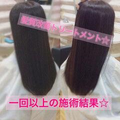 ナチュラル うる艶カラー 髪質改善トリートメント 髪質改善 ヘアスタイルや髪型の写真・画像