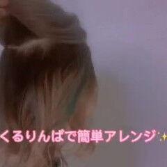 正木 蓮さんが投稿したヘアスタイル