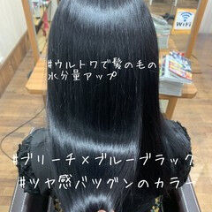 水素 ブルーブラック ダブルカラー セミロング ヘアスタイルや髪型の写真・画像