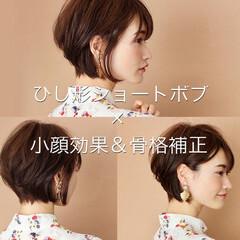 ショート ナチュラル 吉瀬美智子 30代 ヘアスタイルや髪型の写真・画像