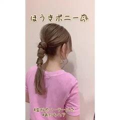 ガーリー ヘアアレンジ セルフヘアアレンジ ポニーテールアレンジ ヘアスタイルや髪型の写真・画像