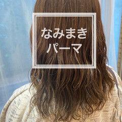 無造作パーマ ゆるふわパーマ パーマ セミロング ヘアスタイルや髪型の写真・画像